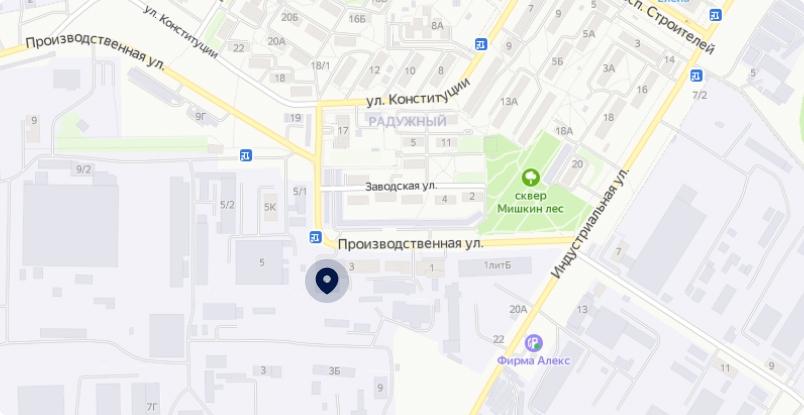 610040, г.Киров, ул. Мостовая 32